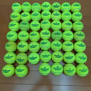 ダンロップ(DUNLOP)の硬式テニスボール ダンロップフォートのみ 48球(ボール)