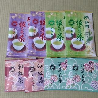 静岡県産 お茶セット(茶)