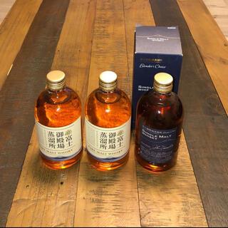 キリン(キリン)の富士御殿場 蒸溜所 限定  500ml 3本セット(ウイスキー)