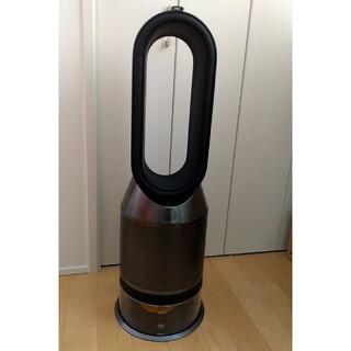 Dyson - ダイソン加湿空気清浄機Dyson PH01 BN 直販限定黒 付属品有り