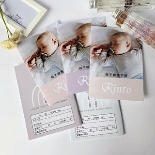 ハンドメイド 母子手帳カバー お薬手帳カバー  シンプルレインボー(母子手帳ケース)