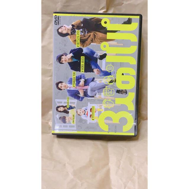 3人のパパ DVD-BOX DVD エンタメ/ホビーのDVD/ブルーレイ(TVドラマ)の商品写真