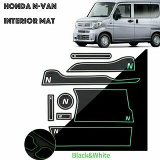 ホンダ HONDA N-VAN インナー 内装 マット ゴム ラバー 内装保護