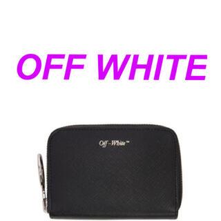 オフホワイト(OFF-WHITE)の美品 off-white ウォレット ミディアム オフホワイト(折り財布)