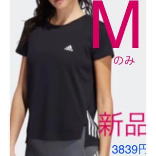 アディダス(adidas)のM スリット アディダス Tシャツ レディース 新品♡ ナイキ プーマ アンダー(Tシャツ(半袖/袖なし))
