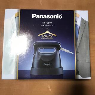 Panasonic - パナソニック 衣類スチーマー NI-FS540