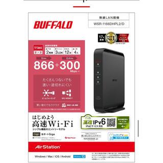 Buffalo - バッファロー 無線ルーター WSR-1166DHPL2/D