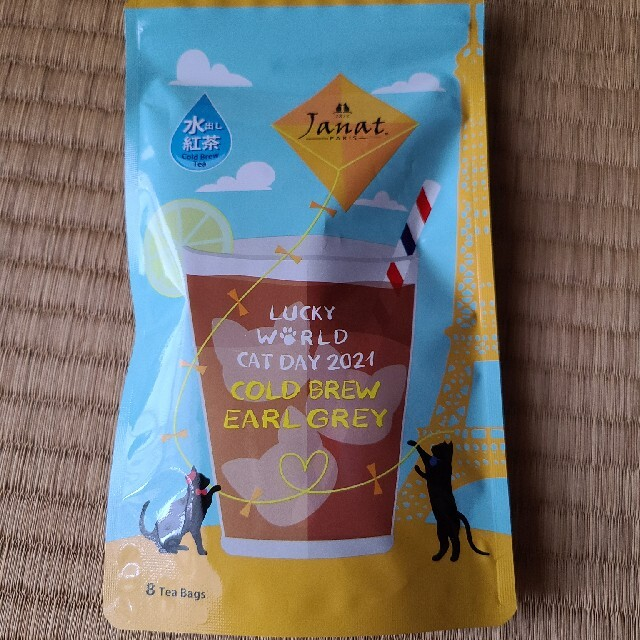 KALDI(カルディ)のあかまる②様専用☆紅茶(ティーバッグ) 食品/飲料/酒の飲料(茶)の商品写真