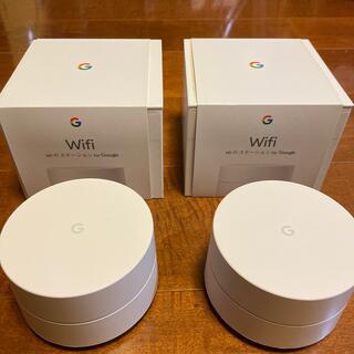 グーグル(Google)のGoogle Wi-Fi ステーション 2個(PC周辺機器)