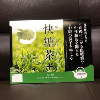 マッチバンク MBHオンライン 快糖茶