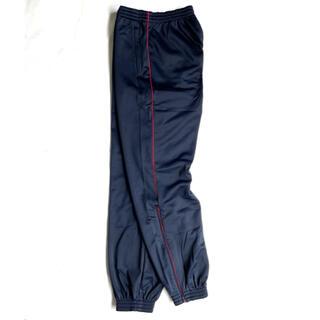 Needles - Deadstock フランス軍 Track Pants (トラックパンツ)