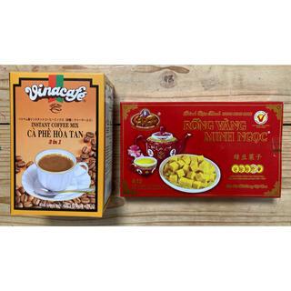カルディ(KALDI)のベトナムコーヒー お茶菓子(コーヒー)