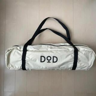 ドッペルギャンガー(DOPPELGANGER)のMotwo様専用【新品未使用】DODチーズタープミニ ベージュ(テント/タープ)