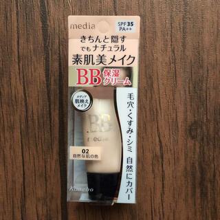 カネボウ(Kanebo)のメディア BBクリームN 02 35g(BBクリーム)