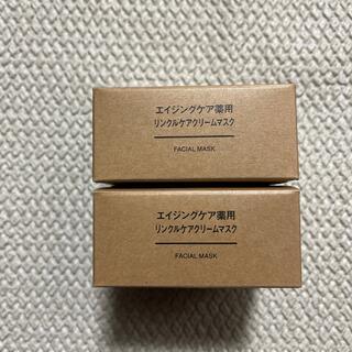 MUJI (無印良品) - 新品 話題 無印 エイジングケア薬用 リンクルケアクリームマスク 2個セット