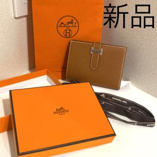 Hermes - エルメス べアン ゴールドxシルバー 二つ折り財布 新品