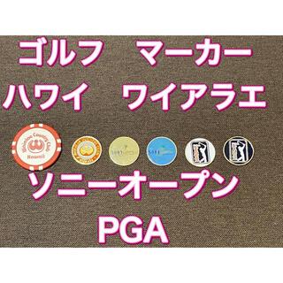 ゴルフ ボールマーカー ワイアラエCC ソニーオープン PGA