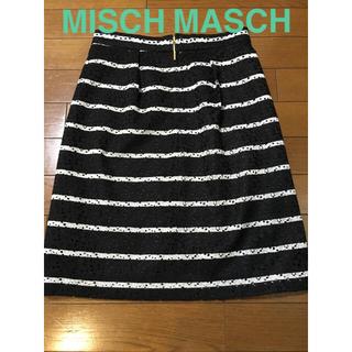 ミッシュマッシュ(MISCH MASCH)のミッシュマッシュ スカート レディース(ひざ丈スカート)