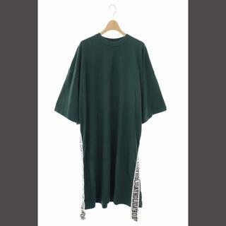 ホリデイ(holiday)のホリデイ スーパーファインドライロングドレス ワンピース 半袖 ロゴ ONE 緑(ロングワンピース/マキシワンピース)