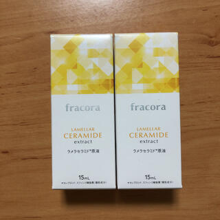 フラコラ - フラコラ ラメラセラミド原液 15ml 2本