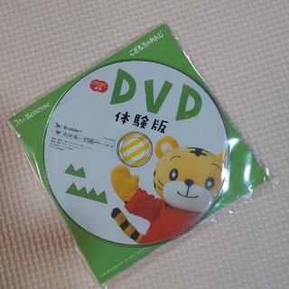 ガッケン(学研)のしまじろうDVD(キッズ/ファミリー)