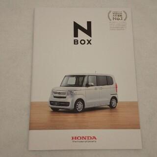 ホンダ(ホンダ)のホンダ Nbox カタログ(車外アクセサリ)