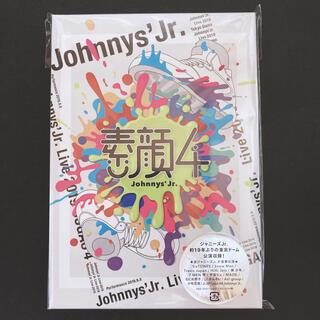 ジャニーズ(Johnny's)の素顔4 ジャニーズJr.盤 DVD(アイドル)