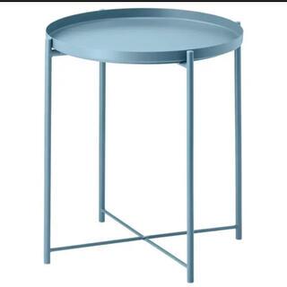IKEA - IKEA GLADOM グラドム サイドテーブル トレイテーブル