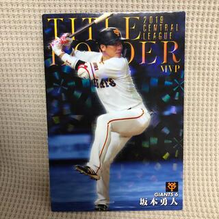 2020 カルビー プロ野球チップス TITLE HOLDER カード 坂本勇人