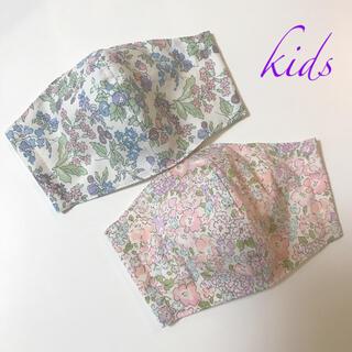 子供用インナーマスク2枚セット❁︎リバティ❁︎ナンシーアン❁︎ミシェル(外出用品)