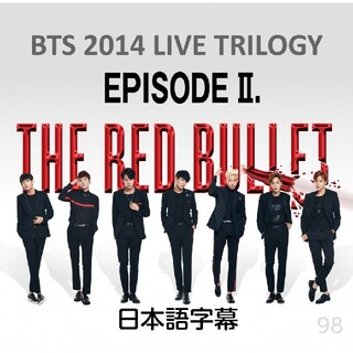 防弾少年団(BTS) - BTS 2014 THE  RED BULLET  AX-KOREAでの初単独