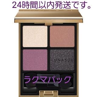 LUNASOL - ルナソル アイシャドウEX16 Lavender Satin
