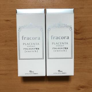 フラコラ(フラコラ)のフラコラ プラセンタエキス原液エンリッチ 15ml 2本(美容液)