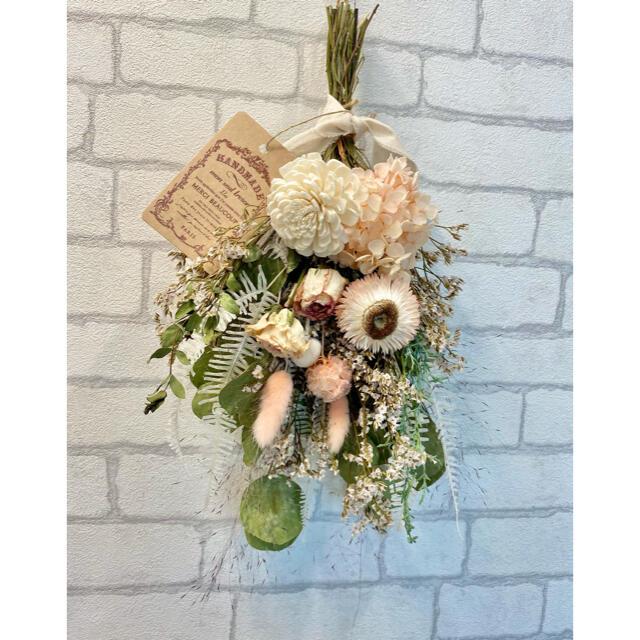 ドライフラワー スワッグ❁82ピンク 薔薇 ホワイト 紫陽花 スターチス 花束 ハンドメイドのフラワー/ガーデン(ドライフラワー)の商品写真