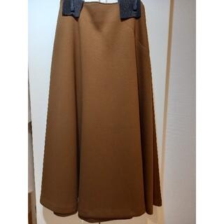 ロンハーマン(Ron Herman)のロンハーマン Heart Stitch Skirt フレアースカート(ロングスカート)