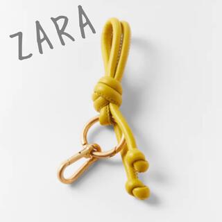 ザラ(ZARA)のzara レザーノットキーリング イエロー(キーホルダー)