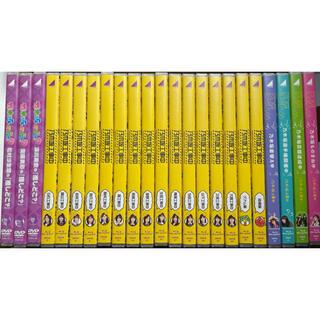 乃木坂46 - 乃木坂工事中Blu-ray  20枚 推しどこDVD  3枚 合計23枚セット