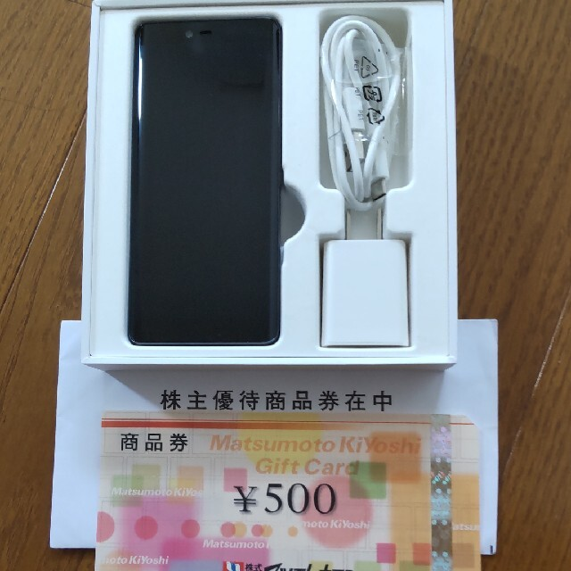 Rakuten(ラクテン)のRakuten hand 黒 本体 透明カバー付 スマホ/家電/カメラのスマートフォン/携帯電話(スマートフォン本体)の商品写真