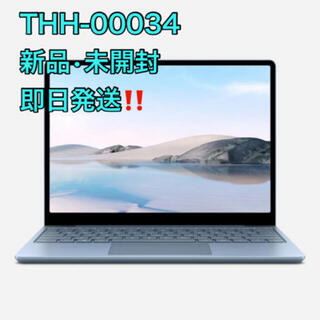 Microsoft - Microsoft Surface Laptop Go THH-00034