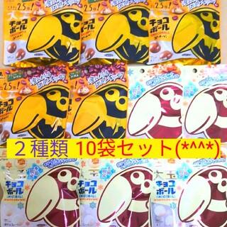 【2種/計10袋】大玉チョコボール(ピーナッツ⑤/ホワイトクランチキャラメル⑤)