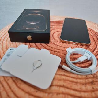 iPhone - iPhone12 Pro Max 256GB SIMフリー ゴールド 本体