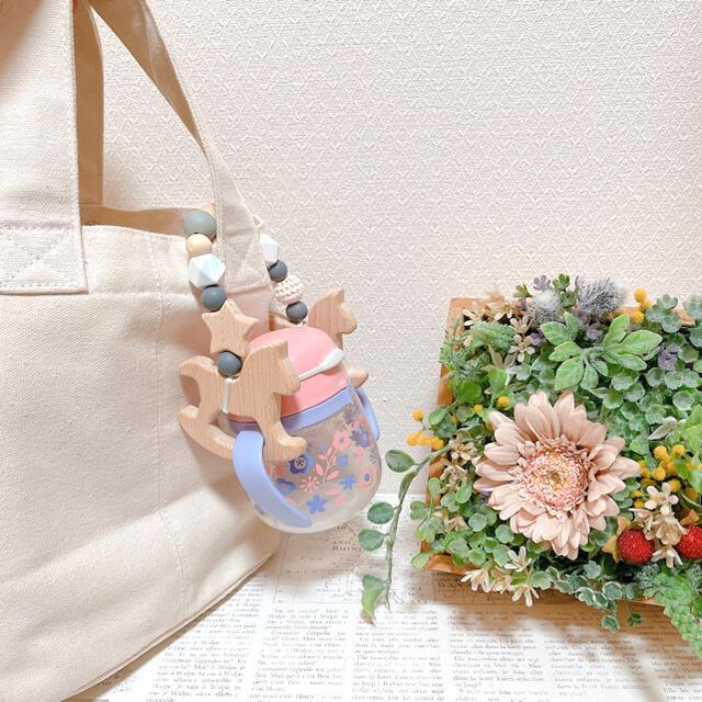 マグホルダー   名入れ 出産祝い 歯固め プレゼント ハーフバースデー ハンドメイドのキッズ/ベビー(外出用品)の商品写真