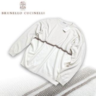 ブルネロクチネリ(BRUNELLO CUCINELLI)のE26★未使用★極上カシミヤ100% モニーレ装飾つきニット ブルネロクチネリ(ニット/セーター)