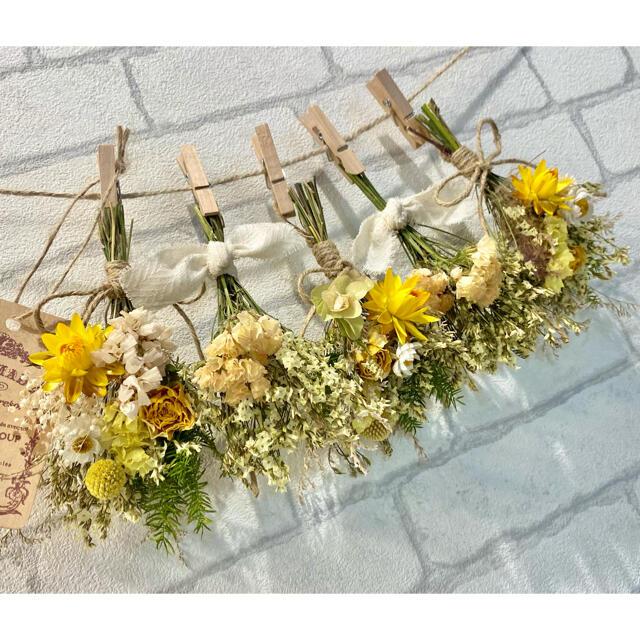 ドライフラワー スワッグ ガーランド❁416 薔薇 スターチス 黄色 白 花束 ハンドメイドのフラワー/ガーデン(ドライフラワー)の商品写真