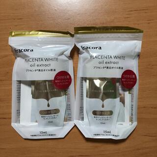 フラコラ(フラコラ)のフラコラ プラセンタ美白オイル 15ml 2本(美容液)