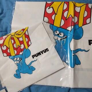 プニュズ(PUNYUS)のPUNYUS ラッピング袋 いただきマウス 2枚(ラッピング/包装)
