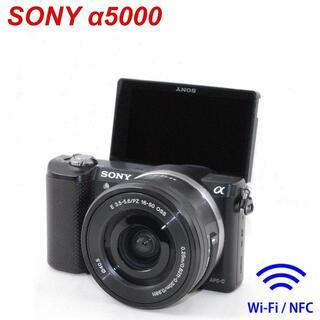 SONY - 未使用カメラバッグ付★Wi-Fi&超高画質 電動ズーム★ソニー α5000
