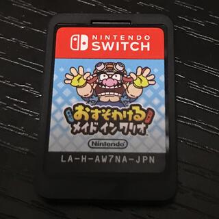 Nintendo Switch - 【ソフトのみ】おすそわける メイド イン ワリオ Switch