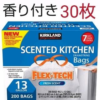 コストコ(コストコ)のコストコゴミ袋香り付き30枚(日用品/生活雑貨)