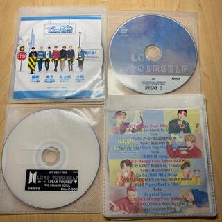 BTS DVD セット売り